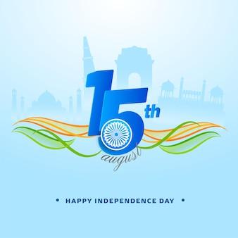 アショカホイール、幸せな独立記念日のコンセプトのための青いシルエットの有名な記念碑の背景に抽象的な波と8月15日のテキスト。