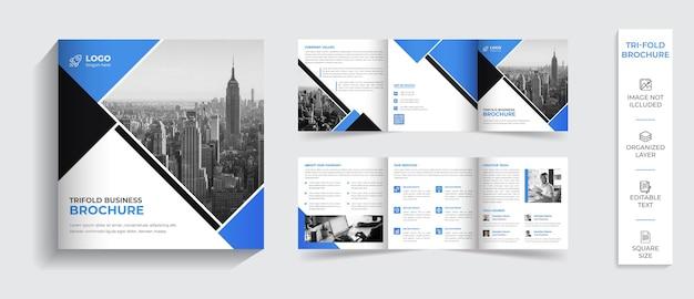 16ページ戻る学校教育入学二つ折りパンフレットテンプレート会社概要デザイン Premiumベクター