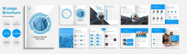 16페이지 기업 프로필 템플릿 디자인