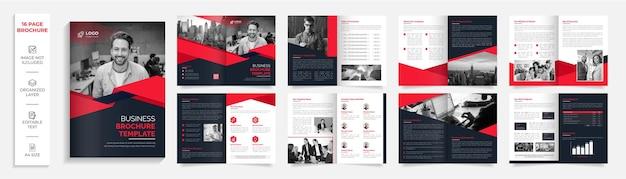 16-страничная корпоративная современная профессиональная брошюра, сложенная в два раза, дизайн профиля компании