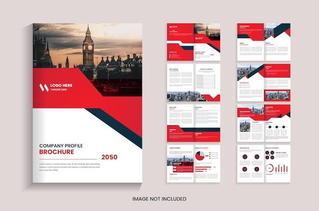 16-страничный профессиональный дизайн шаблона брошюры