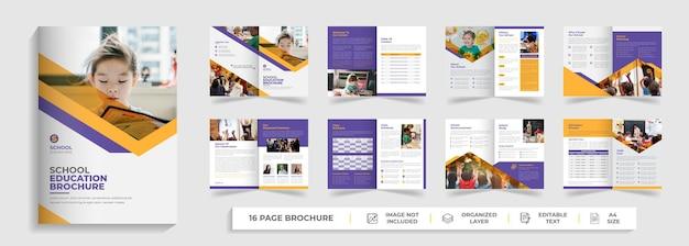 16 페이지 학교 어린이 입학 이중 브로셔 템플릿 회사 프로필 소책자 디자인