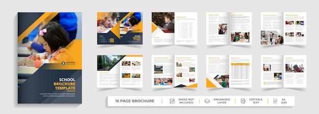 16 ページの学校の子供たちの入学二つ折りパンフレット テンプレート デザイン