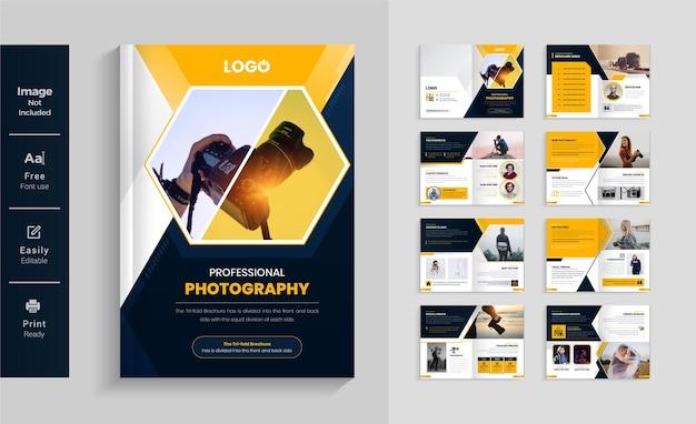 16 страниц шаблон оформления брошюры для фотографий красочный и современный макет
