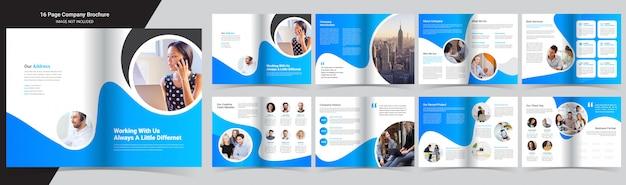 16ページの企業パンフレットテンプレート