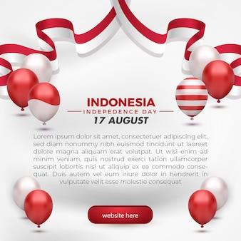 8月17日インドネシアの独立記念日グリーティングカードソーシャルメディアテンプレートチラシ白い背景