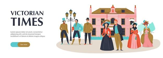 Веб-баннер викторианской моды в старом городе 18-го века с редактируемой текстовой кнопкой и средневековыми пейзажами