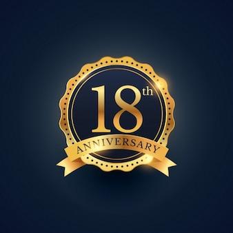 Etichetta celebrazione distintivo 18 ° anniversario nel colore dorato