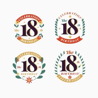 Коллекция значков 18-летия