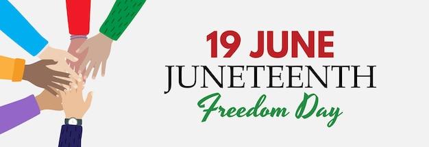 6月19日アフリカ系アメリカ人解放の日6月16日の自由の日