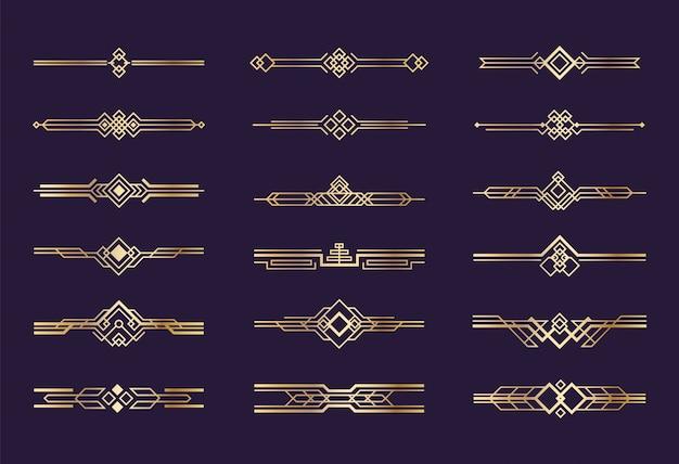 アールデコの飾り。 1920年代のヴィンテージゴールドのボーダーとディバイダー、レトロなヘッダーグラフィック要素、ヌーボーの幾何学的な装飾セット