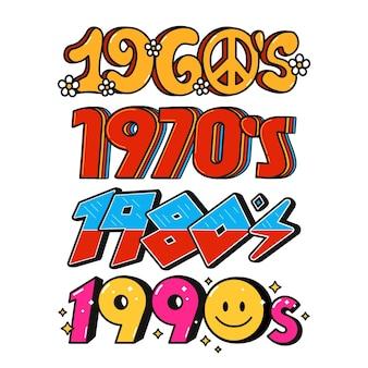 1960年代1970年代1890年代1990年代ヴィンテージレトロスタイルの看板セットコレクションベクトル落書きイラストアイコン