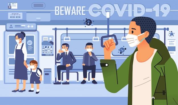 公共交通機関、社会的距離、予防のためのマスクの着用など、電車の中で19のイラストを提供することに注意してください