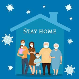 Большая семья под крышей дома носит хирургическую маску для предотвращения вируса ковид-19 в доме иконы деда, бабушки, папы, мамы, сына, дочери.