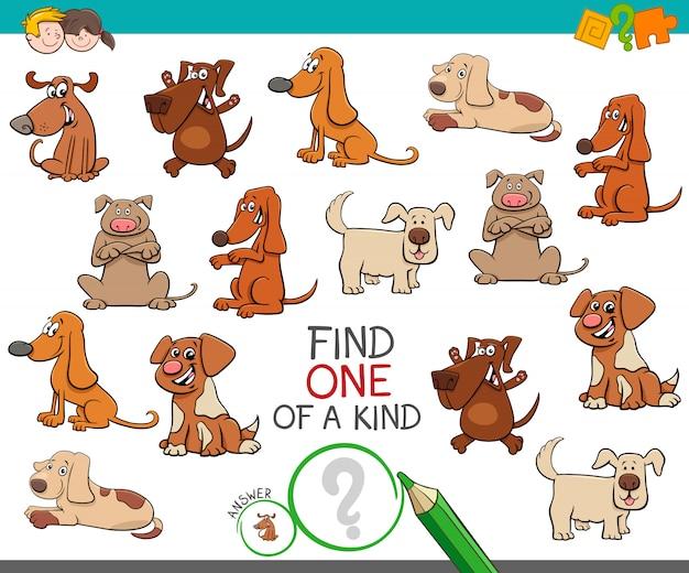漫画の犬のキャラクターとの親切なゲームの1つ