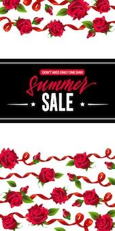 赤いリボンとバラの夏のセールのみ1日のバナー広告。