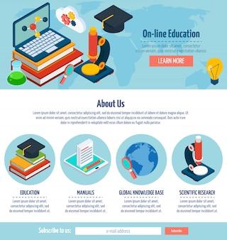 1ページのオンライン教育