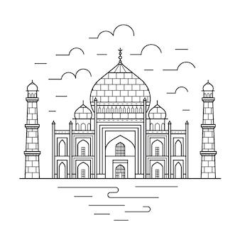 旅行アグラランドマークアイコン。タージマハルは、インドの首都で有名な建築観光スポットの1つです。細い線の石寺イラスト。