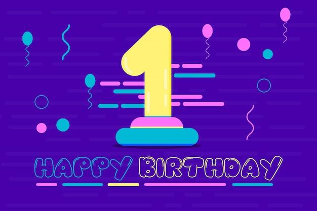 1 день рождения фоновый шаблон