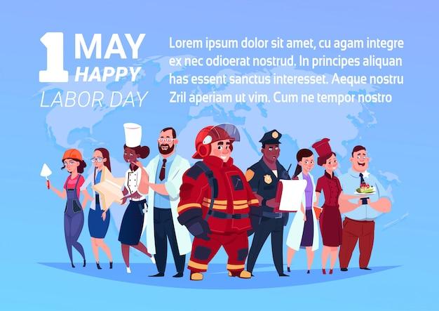 Группа людей разных профессий, стоящих на фоне карты мира с 1 мая, день труда