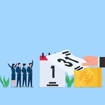 今月の最初の日付、給与支払いの時間。ビジネスフラットコンセプトイラスト。