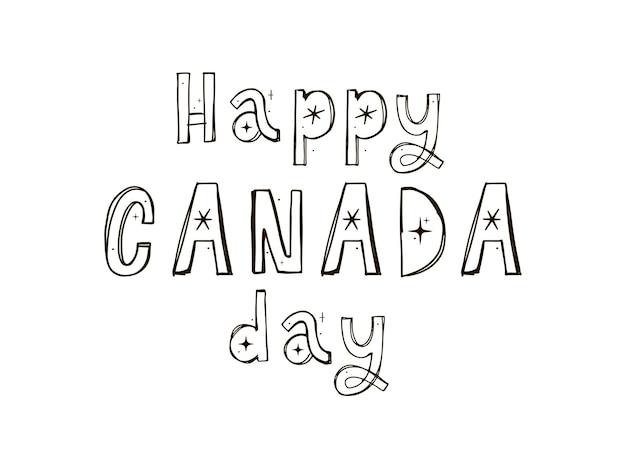 7月1日 カナダ独立記念日
