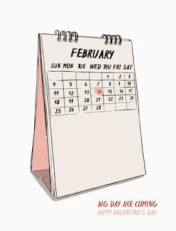 バレンタインデーの手描き2月14日のカレンダーベクトル。