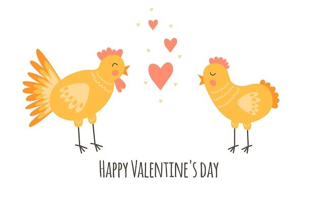 鶏とハートの保育園のかわいいプリント。幸せなバレンタインデー。 2月14日。黄色、ピンク、オレンジ。