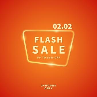 2.2 sale discount banner promotion.