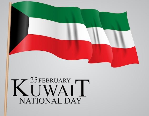 2月25日クウェートナショナルデー