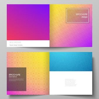 2つの編集可能なレイアウトのイラストは、正方形デザインの2つ折りパンフレット、雑誌、チラシ、小冊子のテンプレートをカバーしています。カラフルなグラデーションビジネス背景を持つ抽象的な幾何学模様