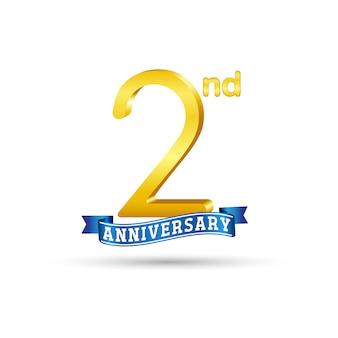 白い背景に分離された青いリボンと2周年記念ロゴ。 3dゴールド2周年記念ロゴ