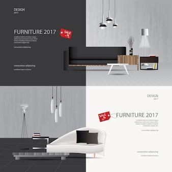 2バナー家具販売デザインテンプレートのベクトル図