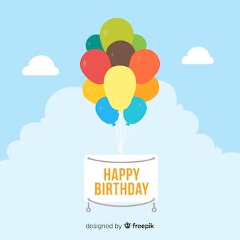 風船の背景を持つ2 dの誕生日