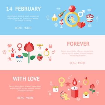 デジタルベクトル2月ハッピーバレンタインデーと結婚式のお祝いの色シンプルなフラットic