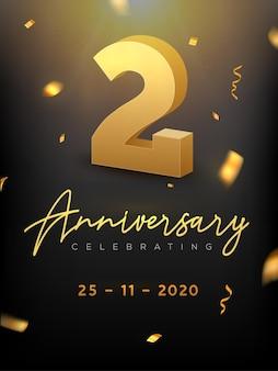 2周年記念イベント。ゴールデンベクターの誕生日または結婚披露宴のお祝いの記念日2。