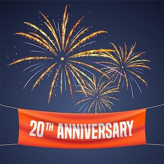 20年周年記念イラスト、バナー、チラシ、アイコン、シンボル、招待状