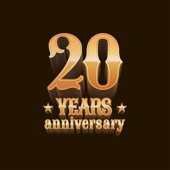 20年周年記念レタリング
