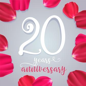 20周年記念ベクトルアイコン、ロゴ。 20歳の誕生日または結婚記念日のグリーティングカードの番号とグラフィックデザイン要素