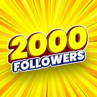 2000 followers banner vector illustration