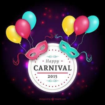 2015 карнавал