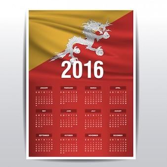 2016 calendario bhutan