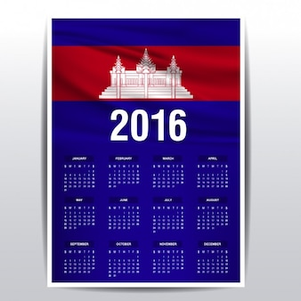 2016 calendar of cambodia