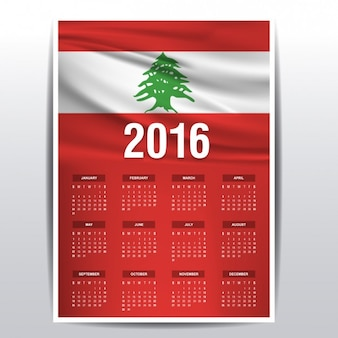 2016 calendar of lebanon