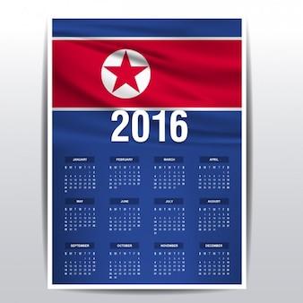 2016 calendar of north korea