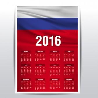 2016 календарь россии флаг