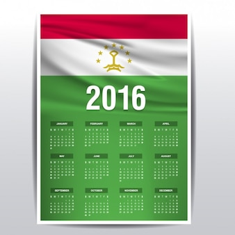 タジキスタンフラグの2016年カレンダー