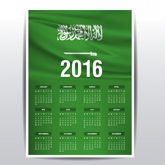 2016 calendar of saudi arabia flag