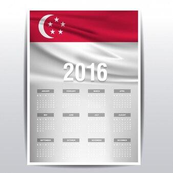 2016 calendar of singapore flag