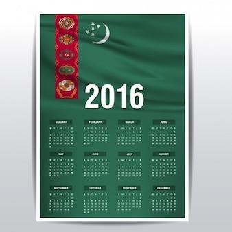 2016年のトルクメニスタンカレンダー